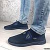 Мокасини сині чоловічі з сіткою текстильної повсякденна зручна легка чоловіче взуття, фото 2