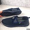 Мокасини сині чоловічі з сіткою текстильної повсякденна зручна легка чоловіче взуття, фото 4