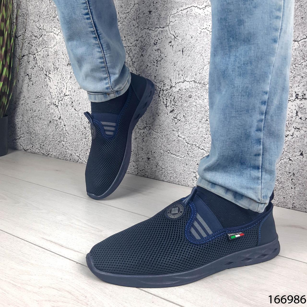Мокасини сині чоловічі з сіткою текстильної повсякденна зручна легка чоловіче взуття