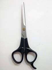 Ножницы парикмахерские прямые Beauty LUXURY NS-02
