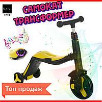 Детский самокат велосипед Желтый FL868 3 В 1 Самокат Беговел Трансформер самокат с подсветкой и музыкой