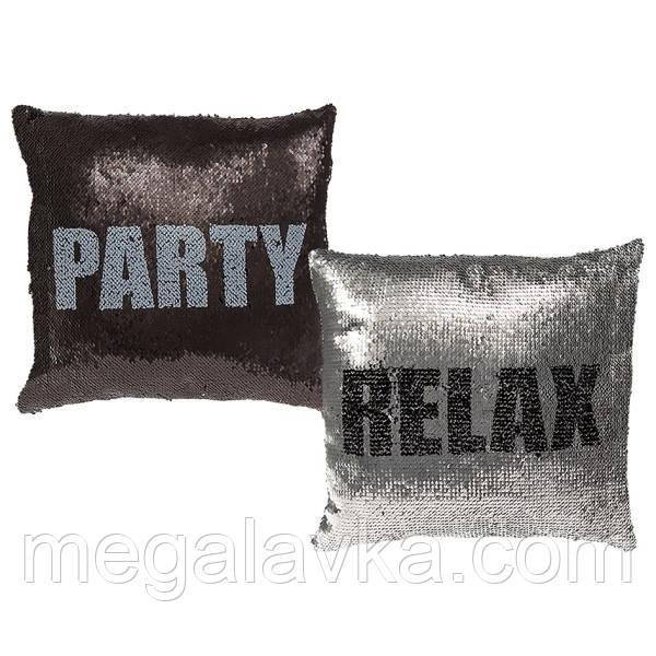"""Подушка антистрес з паєтками-перевертнями """"Relax & Party"""""""