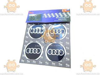 Емблема колеса AUDI ауді чорна 4ШТ (наклейка підстава алюміній) (діаметр ф60мм)