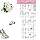 Весільний календар, фото 3