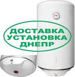 Водонагрівач Atlantic O ProP VM 100 D400-1-M/ 100л/ 970х433х451/ 1,5 кВт/ мокрий ТЕН