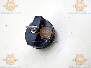 Крышка бензобака ИЖ ОДА 2126, 2717 (топливного бака) с ключом (пр-во Россия) ПМ