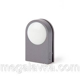Ліхтарик-прищепка для безпеки на дорозі Lexon LUCIE, сірий