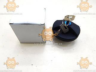 Крышка бензобака МОСКВИЧ 2141 (топливного бака) с ключем (пр-во Россия) ПМ