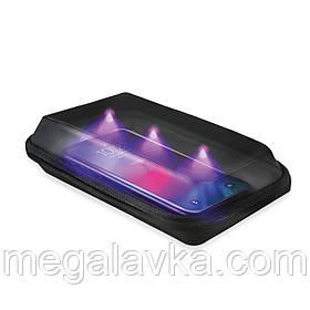 Стерилізатор UV-кейс Troika
