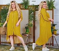 Женская удлиненная рубашка батал б278 ОЛ