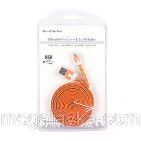 Кабель USB Apple lightning для Iphone, IPad, оранжевый