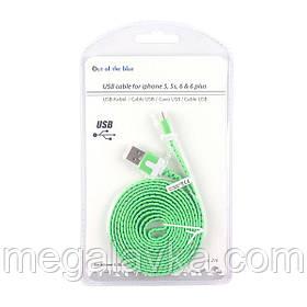Кабель USB Apple lightning для Iphone, IPad, зеленый