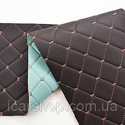 Ткань 483/1 Темно-коричневый (1,4м) / На пар 4мм / Ромб / Прошитый (м2)