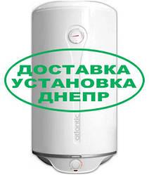Водонагрівач Atlantic STEATITE ELITE VM 050 D400-2-BC/ Сухий ТЕН/ 1,5 кВт/ 582х433х451