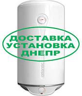 Водонагреватель Atlantic STEATITE ELITE VM 080 D400-2-BC/ Сухой ТЭН/ 1,5кВт/ 811х433х451