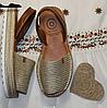 Удобные брендовые сандалии на танкетке, Испания, оригинал, фото 8