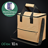 Сумка-холодильник 10 л Термосумка Champion ізотермічна для їжі и напоїв Поліестер Бежевий (GA-0292-10)