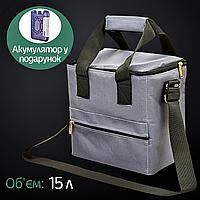 Сумка-холодильник 15 л Термосумка Champion ізотермічна для їжі и напоїв Поліестер Сірий (GA-0292-15)
