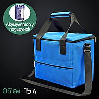 Сумка-холодильник 15 л Термосумка Champion ізотермічна для їжі и напоїв Поліестер Синій (GA-0292-15)