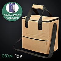 Сумка-холодильник 15 л Термосумка Champion ізотермічна для їжі и напоїв Поліестер Бежевий (GA-0292-15)