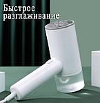 Отпариватель KQ01 ручной, вертикальный. Отпариватель для одежды, паровой утюг 1200 Вт, фото 3