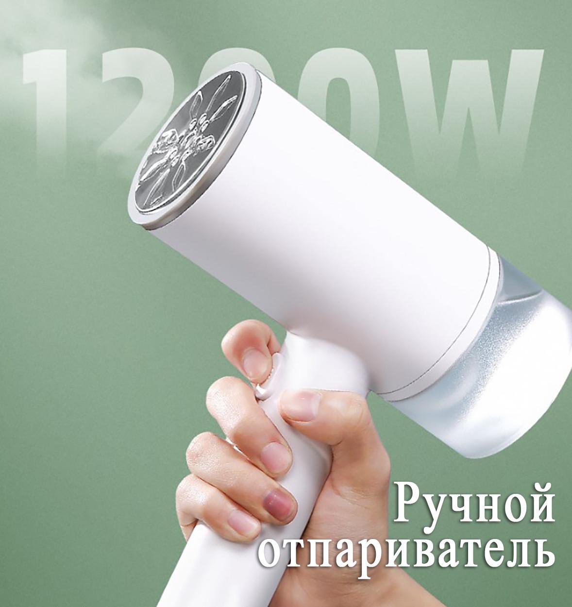Отпариватель KQ01 ручной, вертикальный. Отпариватель для одежды, паровой утюг 1200 Вт