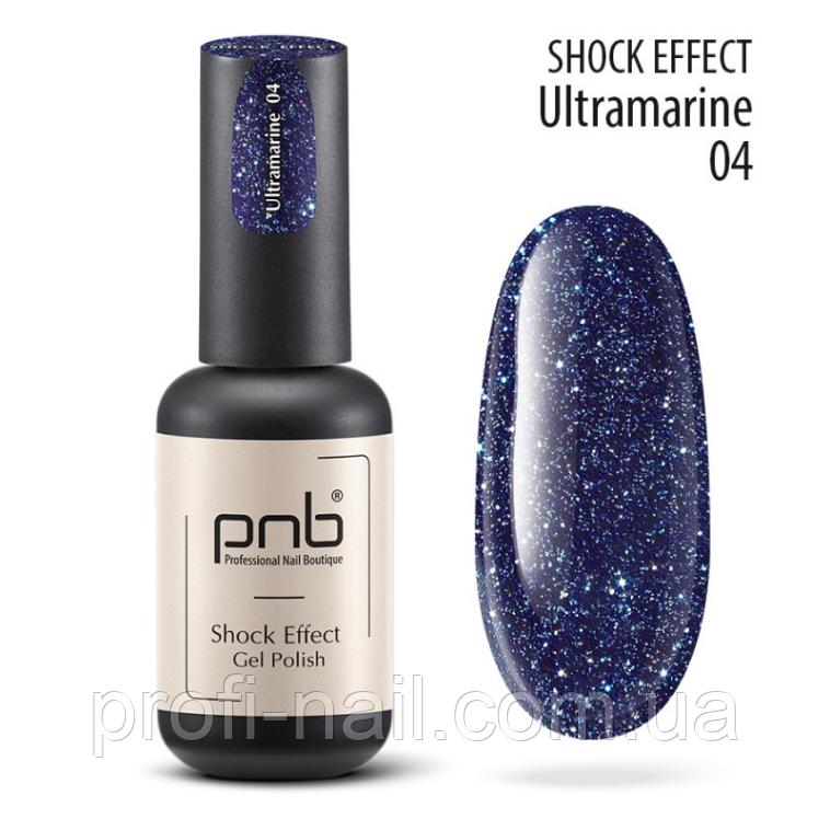 Гель лак PNB Shock Effect, Ultramarine 04 світловідбиваючий гель лак