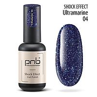 Гель лак PNB Shock Effect, Ultramarine 04 світловідбиваючий гель лак, фото 1