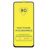 Защитное стекло TDG 9D для Xiaomi Redmi Note 10 5G Full Glue черный 0,26 мм в упаковке