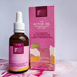 Активное масло для комбинированной жирной и проблемной кожи лица