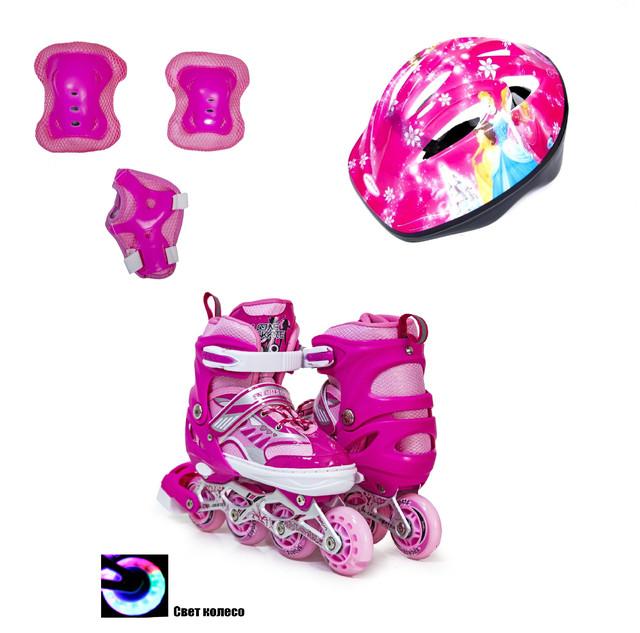 + ПОДАРУНОК Комплект дитячих роликів із захистом і шоломом Happy. Малиновий комплект. Розмір 29-33