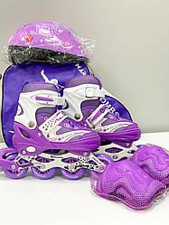 Детские ролики 29-33, 34-37 размер - Комплект Раздвижных Роликов Maraton - Фиолетовый
