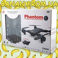 Профессиональный квадрокоптер Phantom D5H c WiFi камерой дрон коптер | banan.prom.ua
