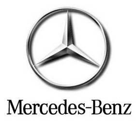 """Рессоры и комплектующие для """"Mercedes-Benz"""""""