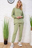Спорт костюм жен. 129R15115 цвет Фисташковый