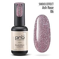 Гель лак PNB Shock Effect, Ash rose 06 світловідбиваючий гель лак, фото 1