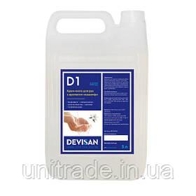 Мыло-крем для рук «кашемир» ТМ «DEVISAN» D1