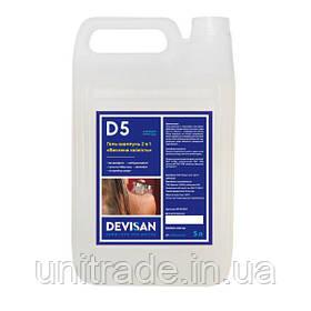 Гель-шампунь для тіла та волосся «Весняна свіжість » D5