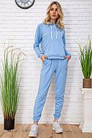 Спорт костюм жен. 129R1467-14 цвет Голубой