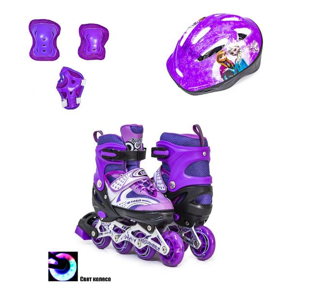 + ПОДАРОК Комплект детских  роликов с защитой и шлемом Happy. Фиолетовый комплект. Размер 29-33