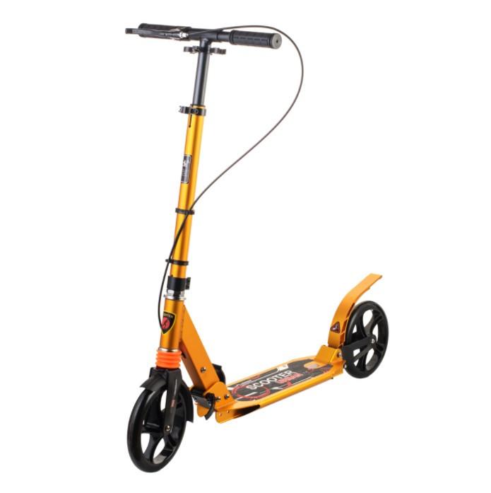 Детский cамокат 119D, cкладной руль, колёса PU 200 мм, амортизаторы, цвет желтый