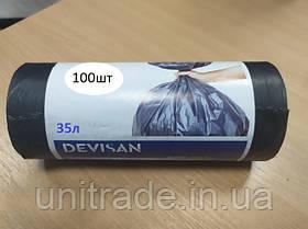 Пакети для сміття чорні 35л. ТМ»ДЕВИСАН»
