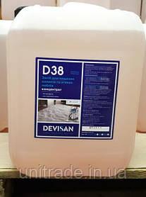 Засіб для чищення килимів та м'яких меблів D38