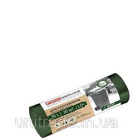 Пакети для сміття еко ( біорозкладані )