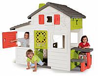 Домик для детей Smoby 810203 Friends House
