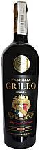 """Вино """"Famiglia Grillo Black Edition"""" 2018 Organic Wine"""
