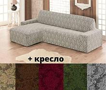 Накидка на угловой диван и кресло натяжные чехлы турецкие жаккардовый без оборки Серый Разные цвета