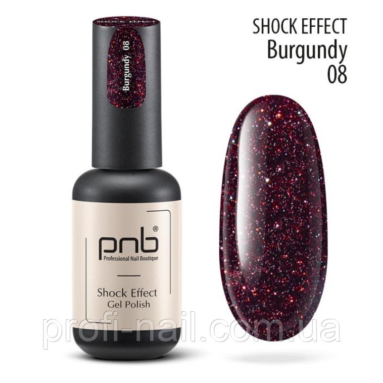 Гель лак PNB Shock Effect, Burgundy 08 світловідбиваючий гель лак