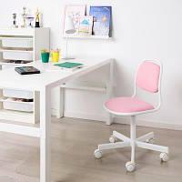 IKEA ORFJALL (604.417.79) Детский офисный стул светло-розовый