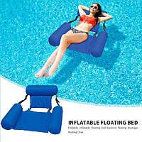 Надувний складаний плаваючий стілець. Пляжне водне крісло